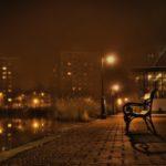 Poema Noche De La Ciudad A Señor